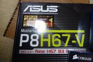 マザーP8H67-V.jpg