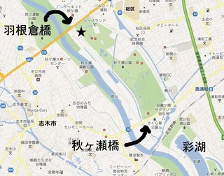 秋ヶ瀬集合場所.jpg